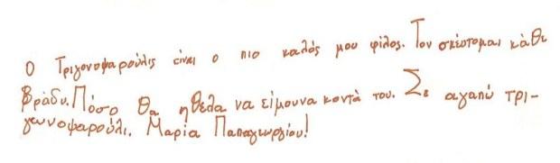quote_1