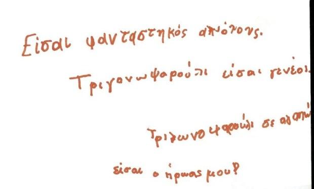 quote_11
