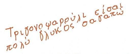quote_14